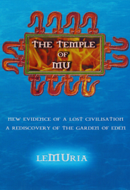 THE TEMPLE OF MU
