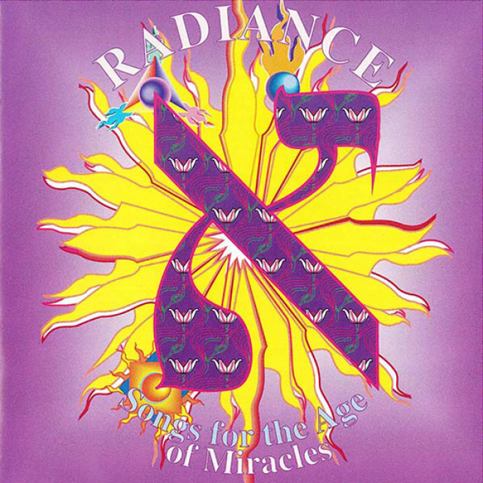 Radiance CD Cover