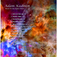 Adam Kadmon CD Song List